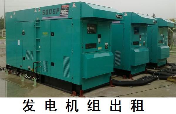 天津会展二手发电机